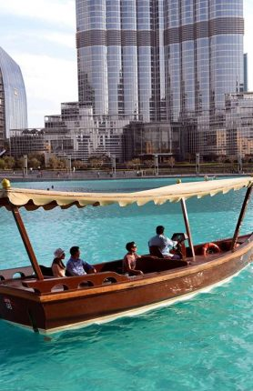 Dubai Fountain Show and Lake Ride