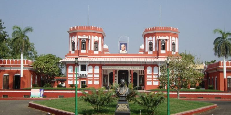 Ahmedabad Museums